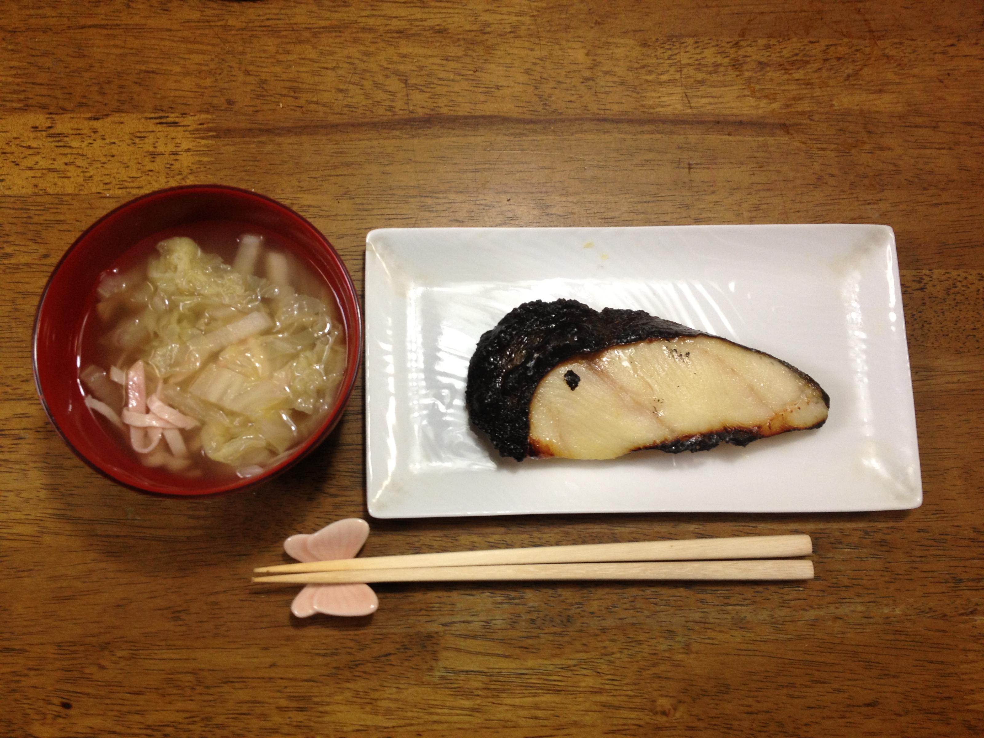白菜とハムのスープ、鰆の西京漬。
