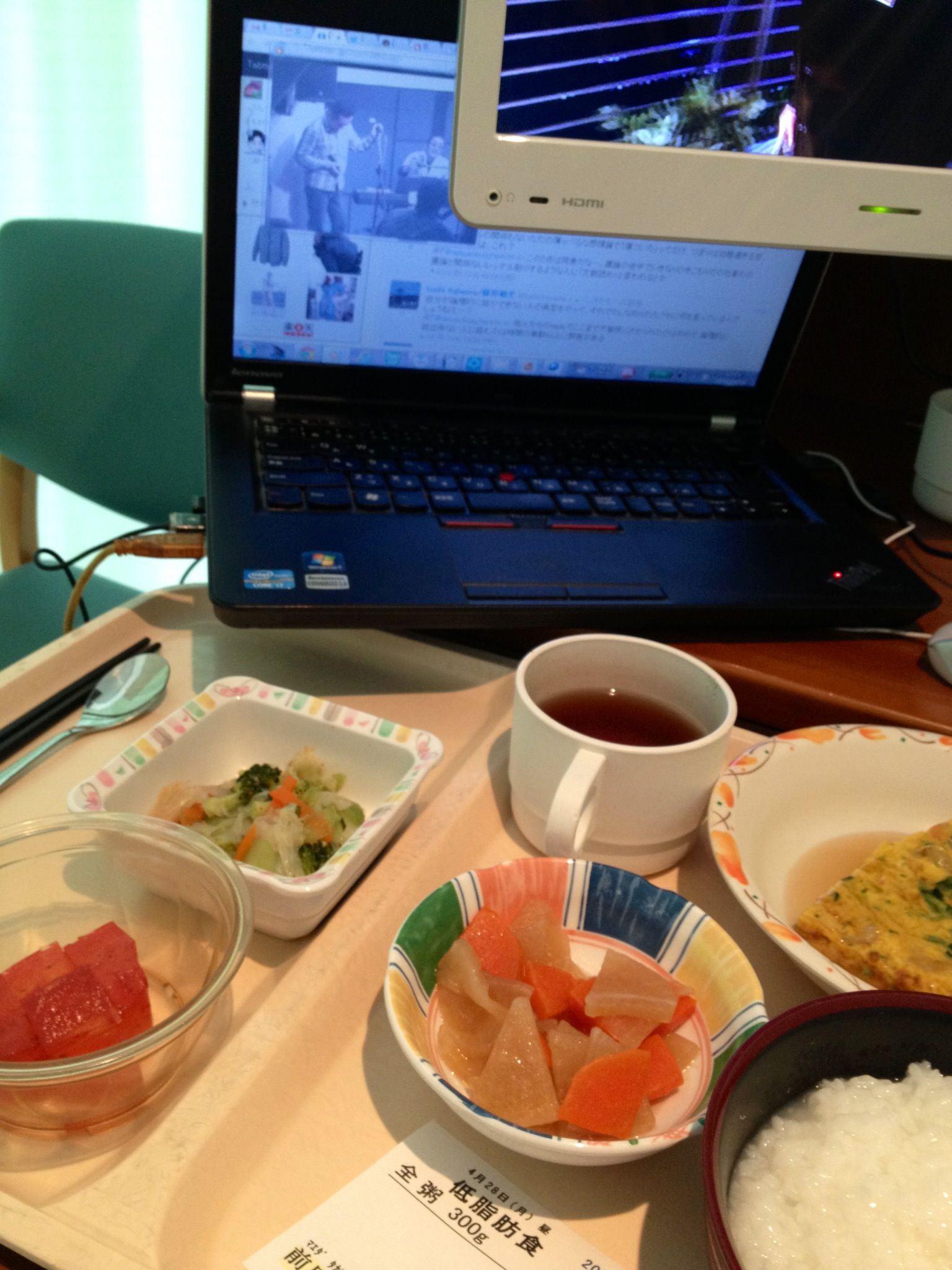病院食、昼