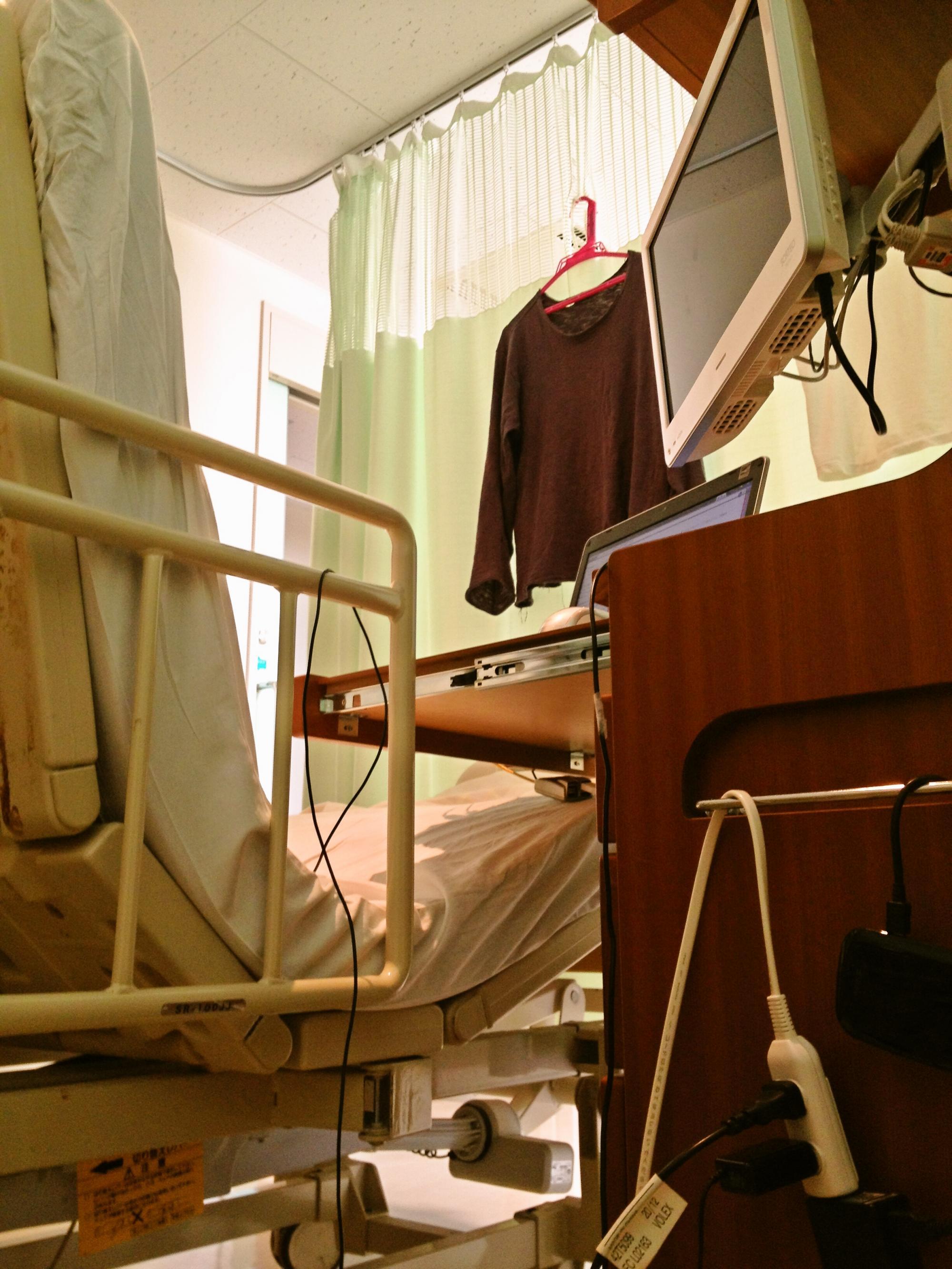 部室化する病室