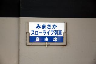 rie8445.jpg