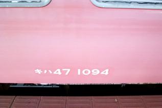 rie8449.jpg