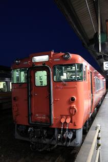 rie8470.jpg