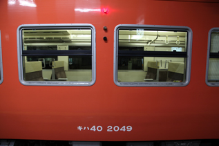 rie8471.jpg