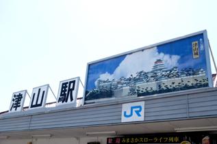 rie8474.jpg