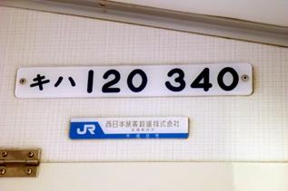 rie8475.jpg