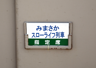 rie8495.jpg