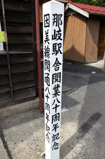 rie8508.jpg