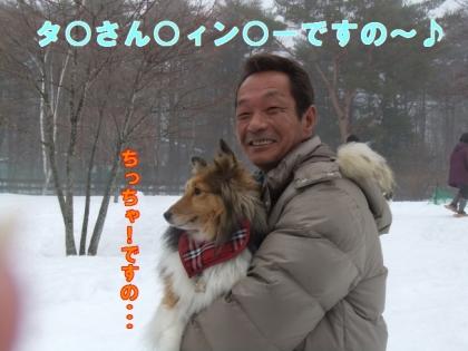 りあんちゃん&cocoa父
