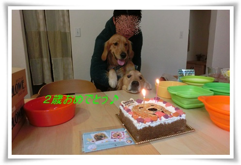 コメ誕生日会20