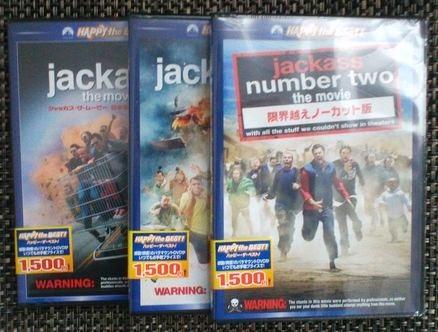 DVD3枚セット
