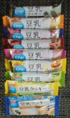 EPA+豆乳クッキー9種類セット