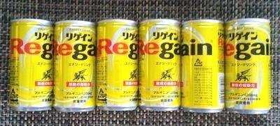 リゲイン エナジードリンク6缶