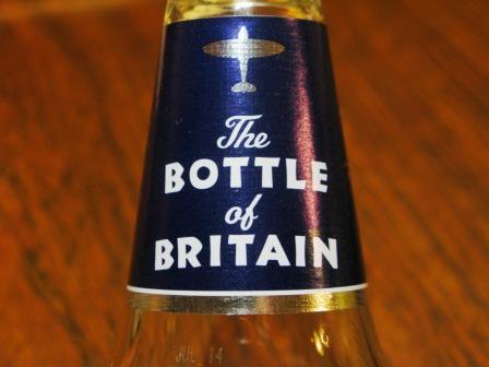 510英国ビール2