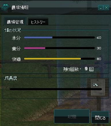 Baidu IME_2014-6-14_1-25-20