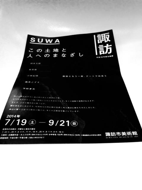 kisei_201408131819584ad.jpg