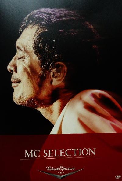 MC selection 01