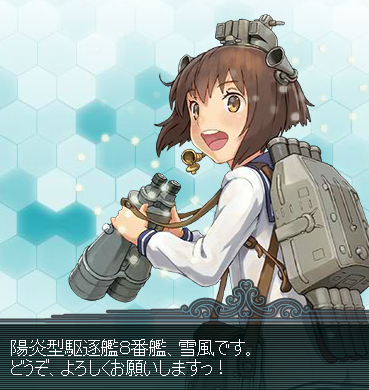KanColle-140422-09331918.png