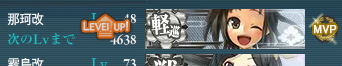 KanColle-140423-08374568.png