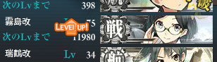 KanColle-140424-07504376.png
