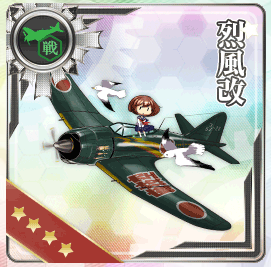 KanColle-140424-20233232.png