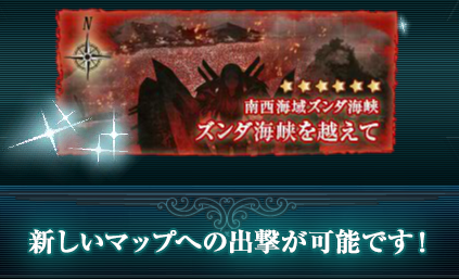 KanColle-140424-20234624.png