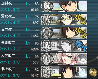 KanColle-140430-08571893.png