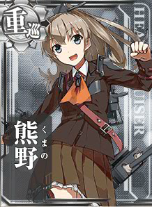 KanColle-140430-09222373.png