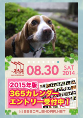 20140830.png