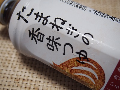 P4250749-つゆ1
