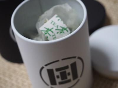 P7252123―お茶3