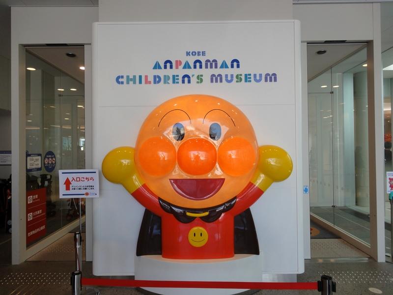 アンパンマン1140331