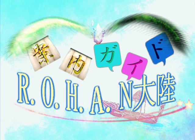 SokoGaDaiji_1.jpg
