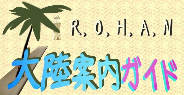 SokoGaDaiji_4.jpg