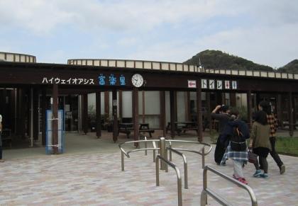 20140419002.jpg