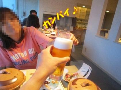20140726022.jpg