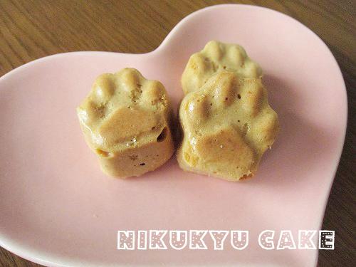足跡ケーキ☆