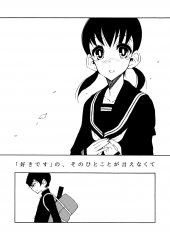 08sukidesu001