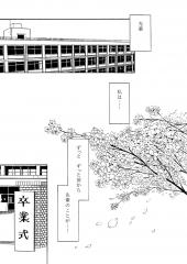 08sukidesu003