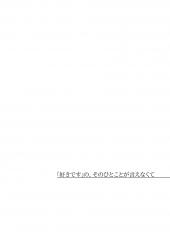 08sukidesu004