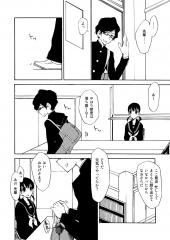 08sukidesu006