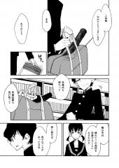 08sukidesu007