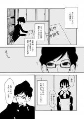 08sukidesu08
