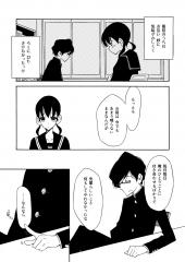08sukidesu009