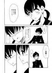 08sukidesu010