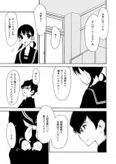 08sukidesu011