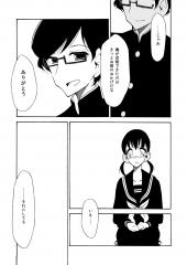 08sukidesu013