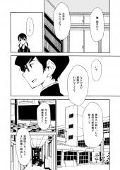 08sukidesu014