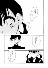 08sukidesu015