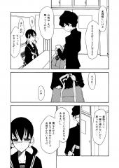 08sukidesu018