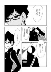 08sukidesu019